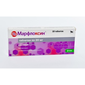 Марфлоксин 20 мг, таблетки со вкусом мяса №10 КРКА