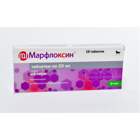 Марфлоксин 20 мг антибактериальные таблетки для собак, со вкусом мяса №10