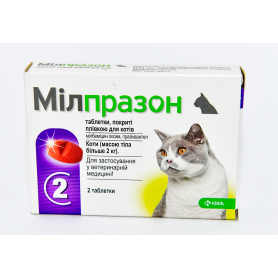 Милпразон 16 мг/40 мг таблетки для котов КРКА