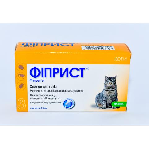 Фиприст 50 мг/0,5 мл капли от блох и клещей для котов №3