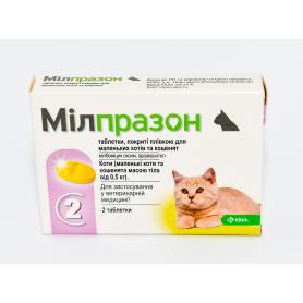 Милпразон 4 мг/10 мг таблетки для котят и кошек КРКА