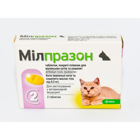 Милпразон 4 мг/10 мг таблетки от глистов для котят и кошек №2