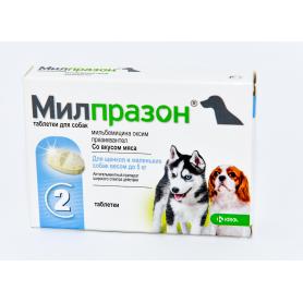 Милпразон 2,5 мг/ 25 мг таблетки для щенков и собак мелких пород КРКА
