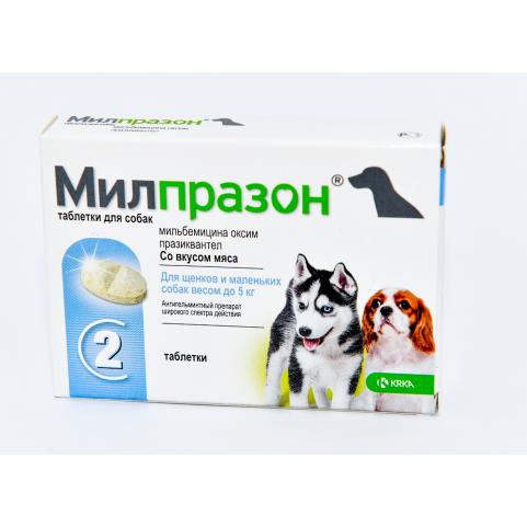 Милпразон 2,5 мг/ 25 мг таблетки от глистов для щенков и собак мелких пород №2