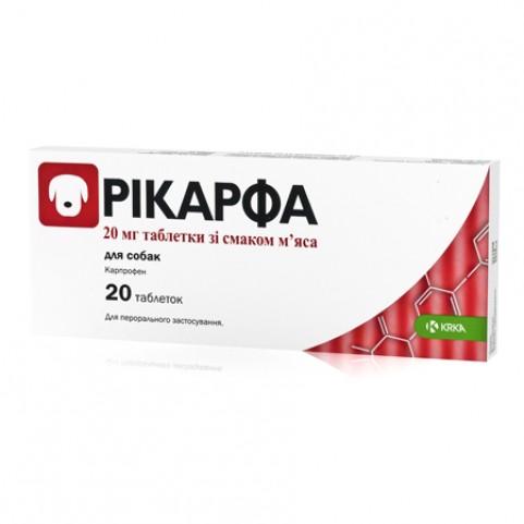 Рикарфа 20 мг таблетки со вкусом мяса №20