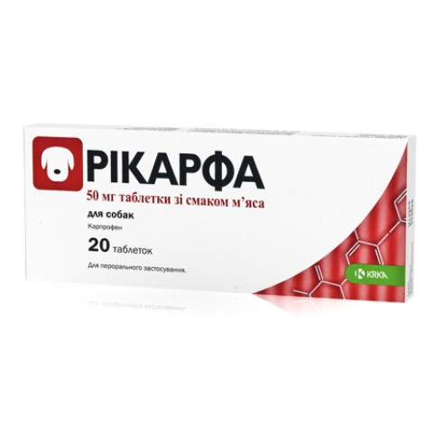 Рикарфа 50 мг таблетки со вкусом мяса №20