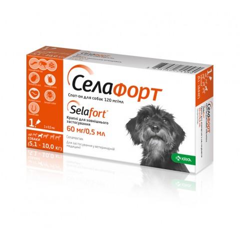 Селафорт капли для собак 60 мг/0,5 мл весом 7,6 - 10 кг