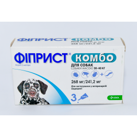 Фиприст Комбо 268мг/241,2 мг для собак КРКА