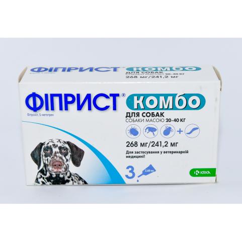Фиприст Комбо 268мг/241,2 мг для собак