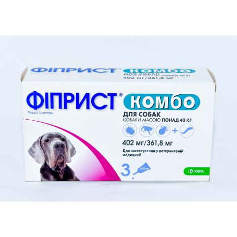 Фиприст Комбо 402мг/361,8 мг для собак №3 КРКА
