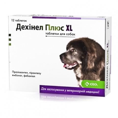Дехинел Плюс XL,таблетки от глистов для собак со вкусом мяса №12