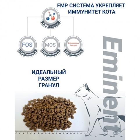 Eminent Adult Cat Chicken корм для взрослых котов с курицей 2 кг